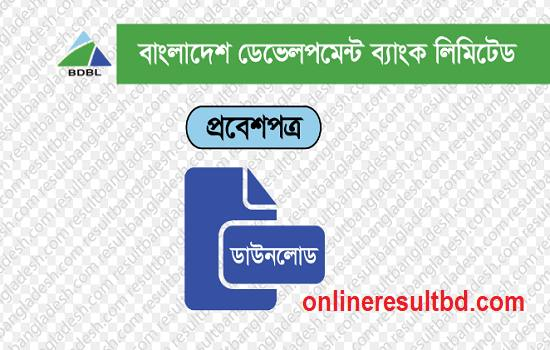BDBL Admit Card Download 2017