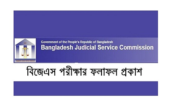 Bangladesh Judicial Service Commission Job Exam Result 2017