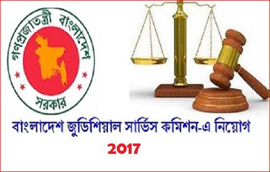 Bangladesh Judicial Service Commission Job