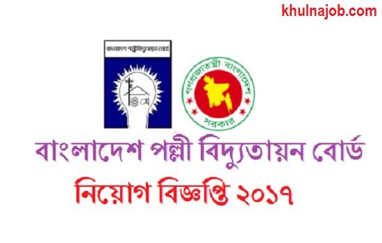 Bangladesh Rural Electrification Board- BREB Job Circular 2017