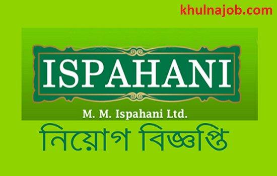Ispahani Job Circular 2017