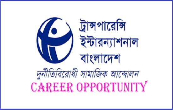 Transparency International Bangladesh -TIB Job Circular 2017