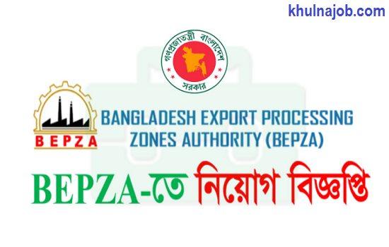 bepza job circular 2017