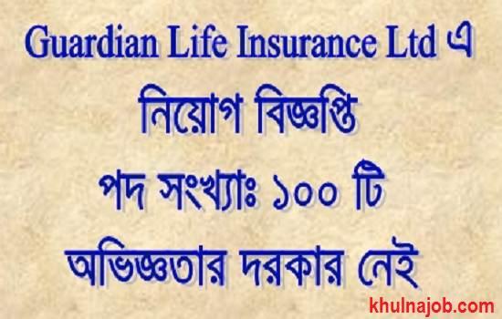 Guardian Life InsuranceJob Circular 2017