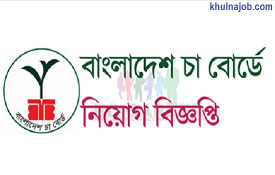 Bangladesh Tea Board Job Circular 2017