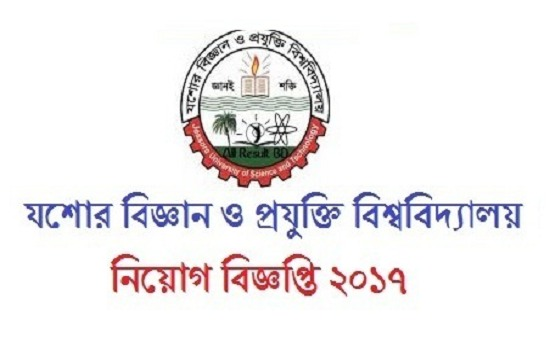 Jessore University Of Science And Technology Job Circular 2017