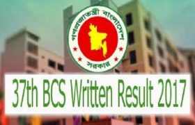 37th BCS Written Result Download 2017