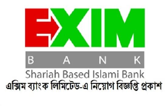 Exim Bank Job Circular 2017