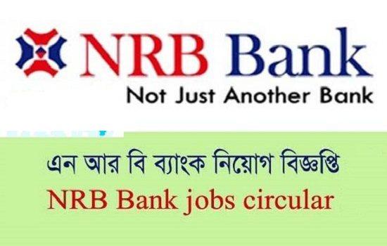 NRB Bank Job Circular 2017